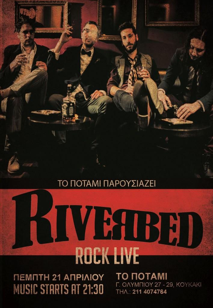 riverbedpotami2104