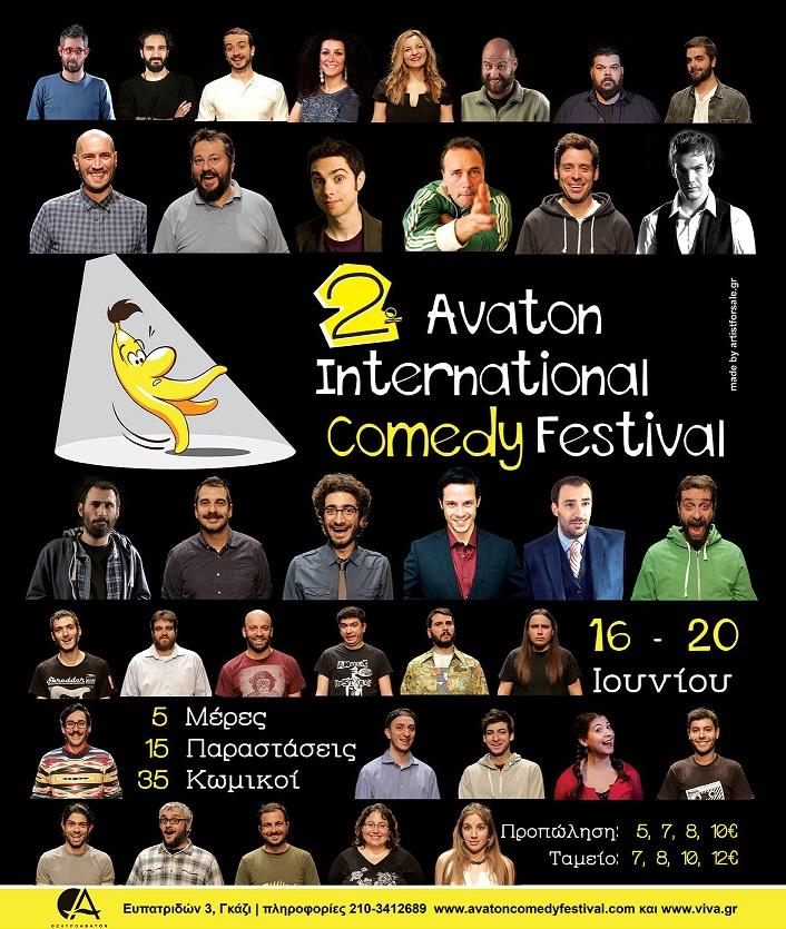2o_avaton_comedy_festival_athens - Αντιγραφή