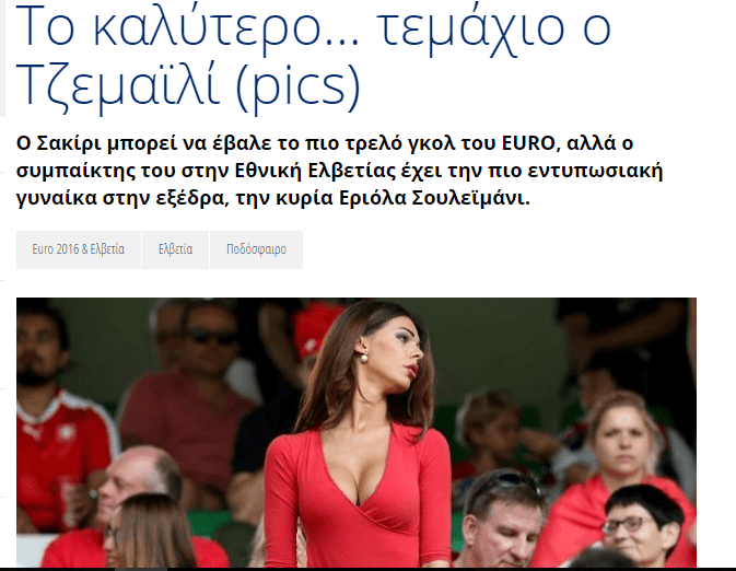 sexismsportsno2