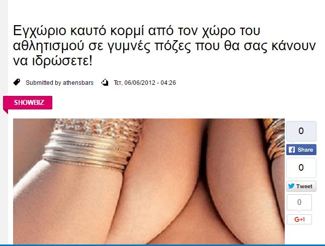 sexismsportsno3A
