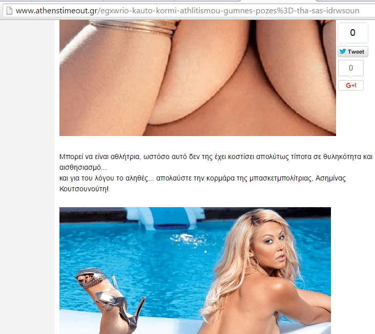 sexismsportsno3B