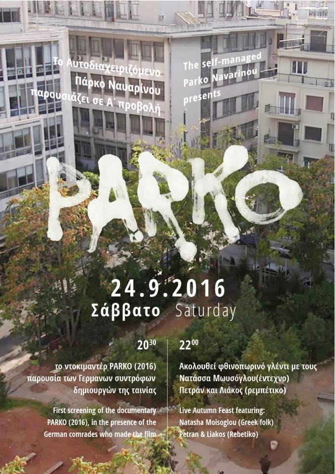 parko-doc-prov-afisa
